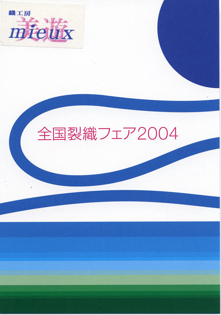 040815PostCard.jpg